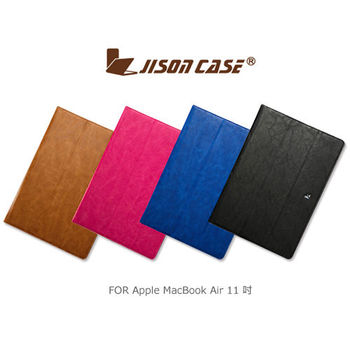 JisonCase Apple MacBook Air 11 吋 三折保護套