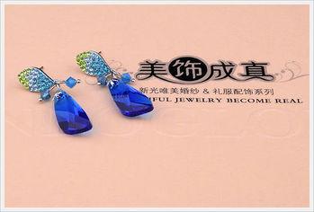 新光飾品-新款施華洛水晶藍色水滴耳環