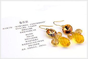 新光飾品-新款施華洛水晶黃色水滴耳環