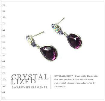 新光飾品-紫色魅影水滴形水晶耳環