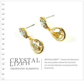 新光飾品-黃色魅影水滴形水晶耳環