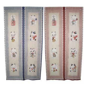 日式福貓針織長門簾-藍/紅二入任何組86x170cm(YSJ853)