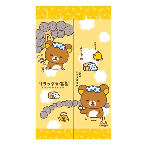 日本Rilakkuma黃色溫泉長門簾85x150cm(RKD20804)