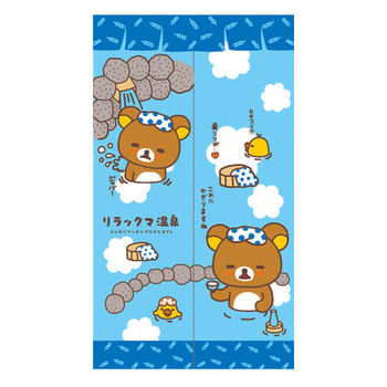 日本Rilakkuma藍色溫泉長門簾85x150cm(RKD20803)