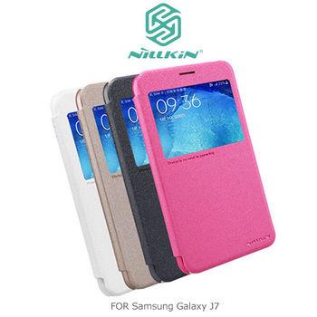 NILLKIN Samsung Galaxy J7 星韵皮套