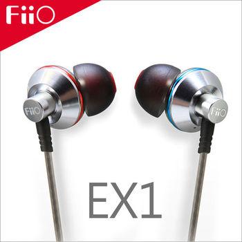 FiiO EX1鈦晶振入耳式耳機