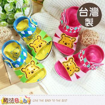 魔法Baby~台灣製專櫃款迪士尼維尼熊兒童涼鞋(粉.綠)~sh5908
