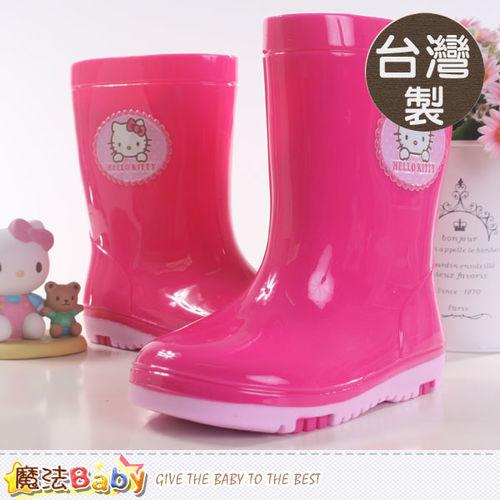台灣製Hello Kitty授權正版女童雨鞋 長靴 魔法Baby~sh7124