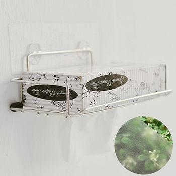 《舒適屋》魔力霧面無痕貼系列-304不鏽鋼面紙盒抽取架