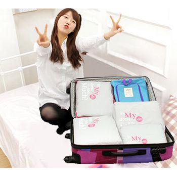 旅行收納整理包(5件組) 創意行李收納包 防水收納整理包