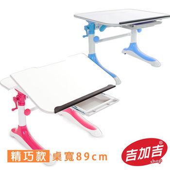 吉加吉 兒童 多功能 成長 書桌 TW-3689M (兩色)