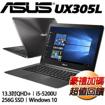 ASUS 華碩 UX305LA 13.3吋霧面QHD i5-5200U 256GSSD 極致輕薄Win10筆電 極致黑