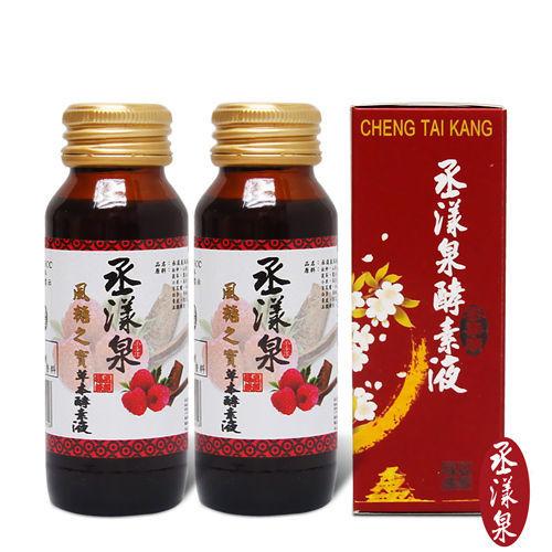 【丞漾泉】風糖之寶 草本酵素液 2入(60ml)