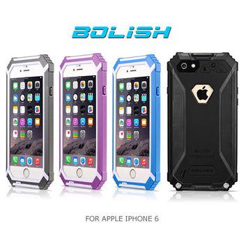 BOLiSH Apple iPhone 6 C4702 防水殼 硬殼