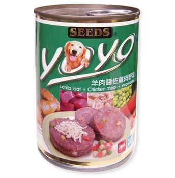 【SEEDS】聖萊西 YOYO狗罐-羊肉醬佐雞肉野菜375G x 24入