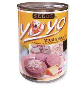 【SEEDS】聖萊西 YOYO狗罐-雞肉醬佐嫩雞起司375G x 24入