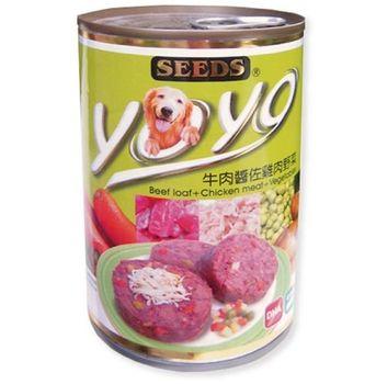 【SEEDS】聖萊西 YOYO狗罐-牛肉醬佐雞肉野菜375G x 24入