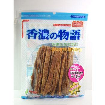 【香濃物語】軟骨素雞肉切條 犬零食 150g X 2包