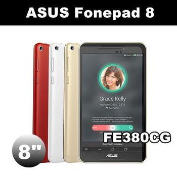 ASUS Fonepad 8 FE380CG 亮面保護貼 FE380 平板電腦 螢幕保護貼