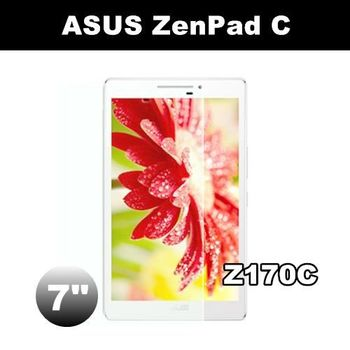 ASUS ZenPad C 7吋 Z170C 亮面保護貼 平板電腦 螢幕保護貼
