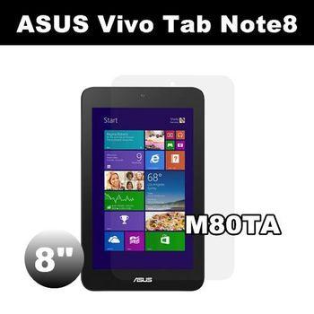 ASUS Vivo Tab Note8 M80TA 8吋 平板亮面保護貼 平板電腦 螢幕保護貼