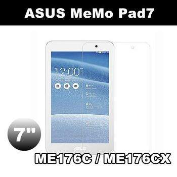 ASUS MeMo Pad7 ME176CX 7吋 亮面保護貼 ME176C 平板電腦 螢幕保護貼