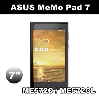 ASUS MeMo Pad 7 ME572C 7吋 亮面保護貼 平板電腦 ME572CL 螢幕保護貼