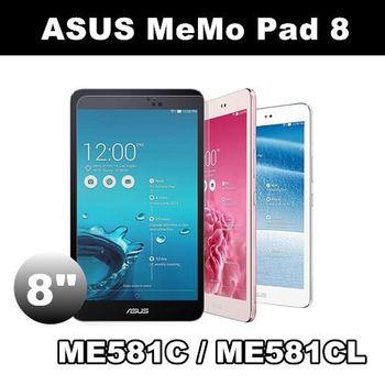 ASUS MeMo Pad 8 ME581C 8吋 螢幕保護貼 平板電腦 ME581CL 保護貼