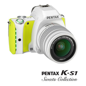PENTAX K-S1+DAL18-55單鏡組糖果色限定版-檸檬綠(公司貨)
