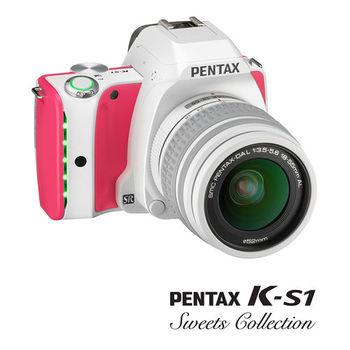 PENTAX K-S1+DAL18-55單鏡組糖果色限定版-草莓紅(公司貨)