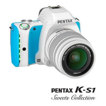 PENTAX K-S1+DAL18-55單鏡組糖果色限定版-氣泡藍(公司貨)