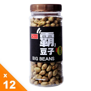 【有機園】霸豆子-黃豆12罐量販組(180g/罐*12)