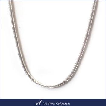 【el 925銀飾】1.5mm圓體純銀項鍊