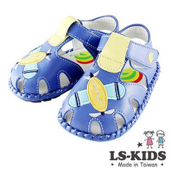 【LS-KIDS】手工精緻學步鞋-造飛機系列-勇敢藍