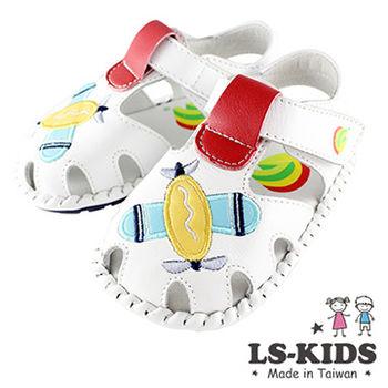 【LS-KIDS】手工精緻學步鞋-造飛機系列-聰明白