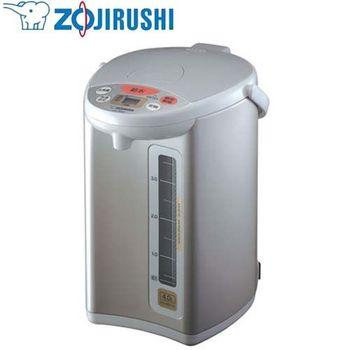 『ZOJIRUSHI』☆象印 微電腦4L四段保溫設定 電動給水熱水瓶 CD-WBF40