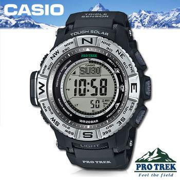 【CASIO 卡西歐 PROTREK 登山錶】太陽能/電波接收/羅盤/溫度(PRW-3500-1D)