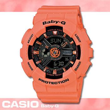 【CASIO 卡西歐 Baby-G 系列】繽紛色彩雙顯運動女錶_46mm(BA-111-4A2)