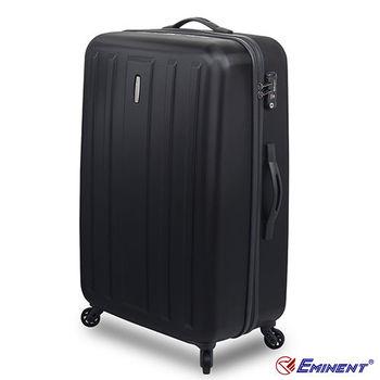 【EMINENT雅仕】萬國行李箱 25吋極輕量100%PC防刮拉桿旅行箱(KG22黑)