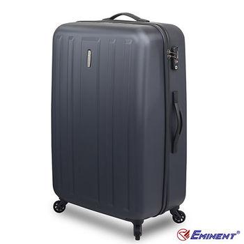 【EMINENT雅仕】萬國行李箱 25吋極輕量100%PC防刮拉桿旅行箱(KG22炭黑灰)