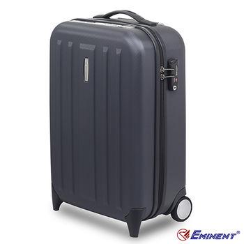 【EMINENT雅仕】萬國行李箱 20吋極輕量100%PC防刮拉桿旅行箱(KG22炭黑灰)