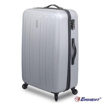 【EMINENT雅仕】萬國行李箱 29吋極輕量100%PC防刮拉桿旅行箱(KG22淺銀)