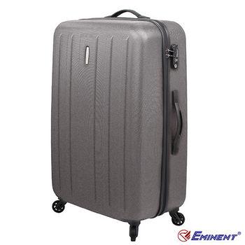 【EMINENT雅仕】萬國行李箱 25吋極輕量100%PC防刮拉桿旅行箱(KG22香檳金)