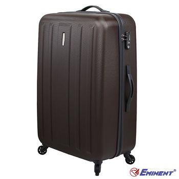 【EMINENT雅仕】萬國行李箱 25吋極輕量100%PC防刮拉桿旅行箱(KG22深摩卡)