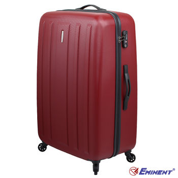 【EMINENT雅仕】萬國行李箱 29吋極輕量100%PC防刮拉桿旅行箱(KG22珍珠紅)