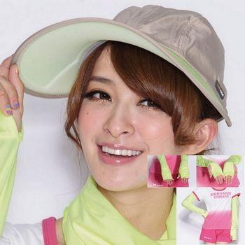 【SUNSOUL】光能帽-寬版棒球帽+袖套組(黃光)