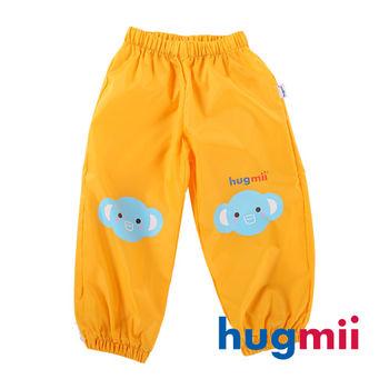 【hugmii】童趣造型兒童雨褲  大象