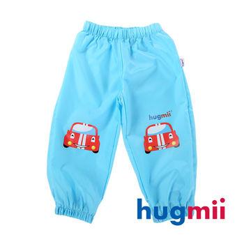 【hugmii】童趣造型兒童雨褲  賽車