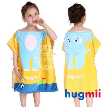 【hugmii】童趣造型兒童連帽浴袍  大象