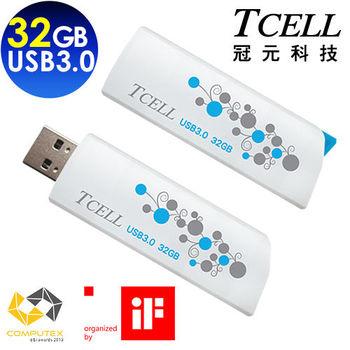 TCELL 冠元-USB3.0 32GB Hide  Seek 隨身碟